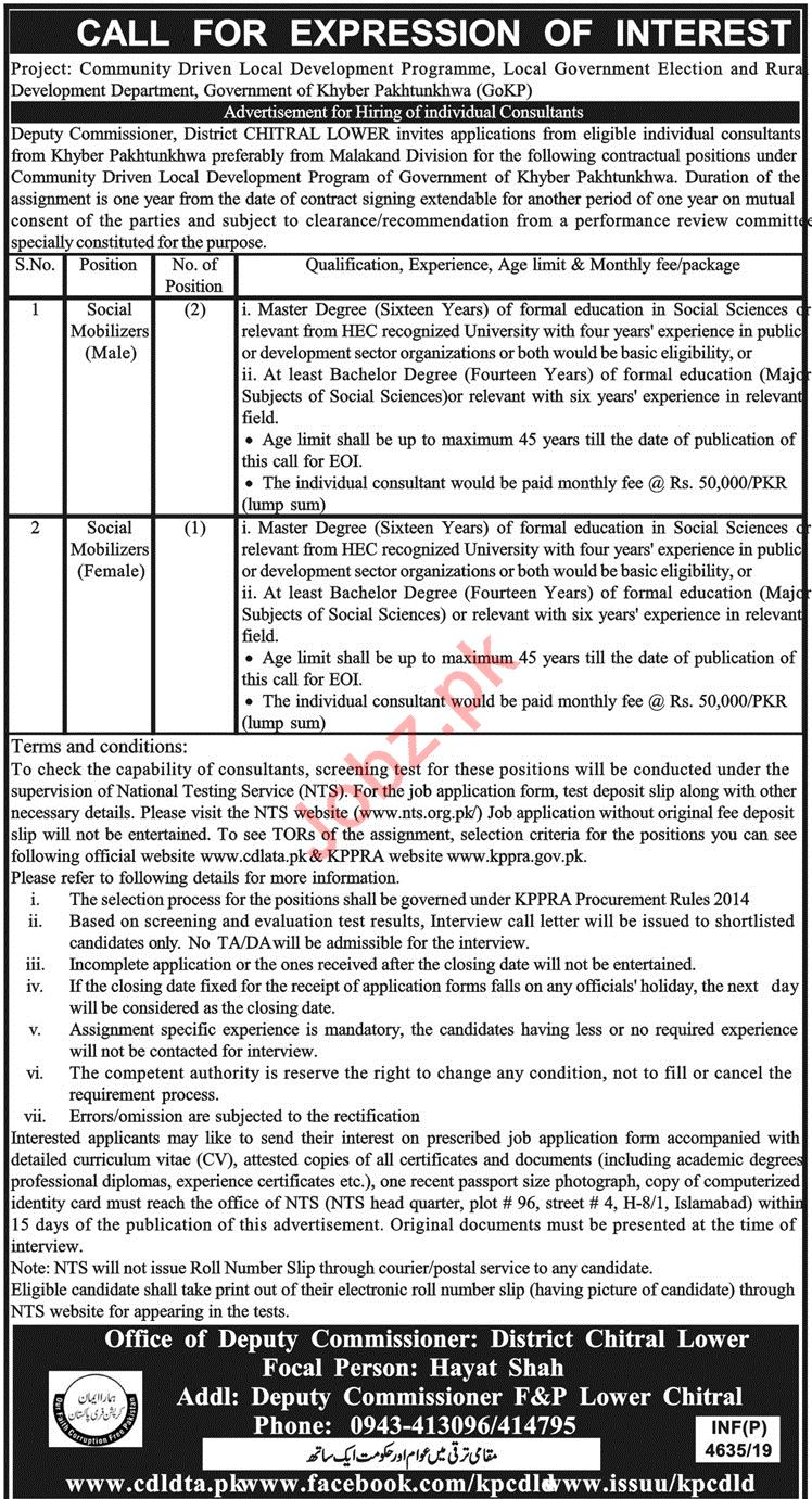 Community Driven Local Development Programme KPK Jobs 2019