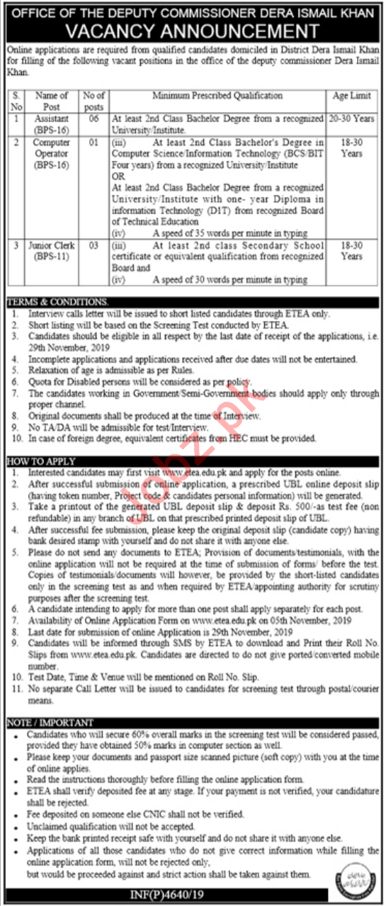 Deputy Commissioner DC Dera Ismail Khan Assistants Jobs 2019