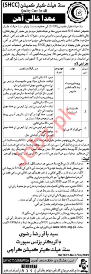 Sindh Health Care Commission SHCC Karachi Managers Jobs