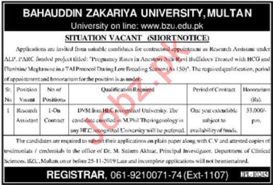 Bahauddin Zakariya University BZU Multan Jobs 2019