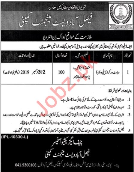 Faisalabad Waste Management Company FWMC Waste Worker Jobs