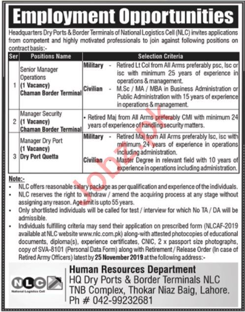 National Logistics Cell NLC Jobs 2019 In Lahore