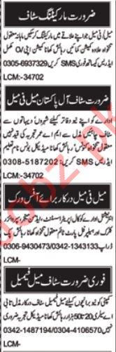 Daily Nawaiwaqt Newspaper Classified Jobs In Lahore