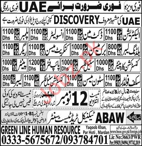 Discovery Company Jobs 2019 For United Arab Emirates UAE