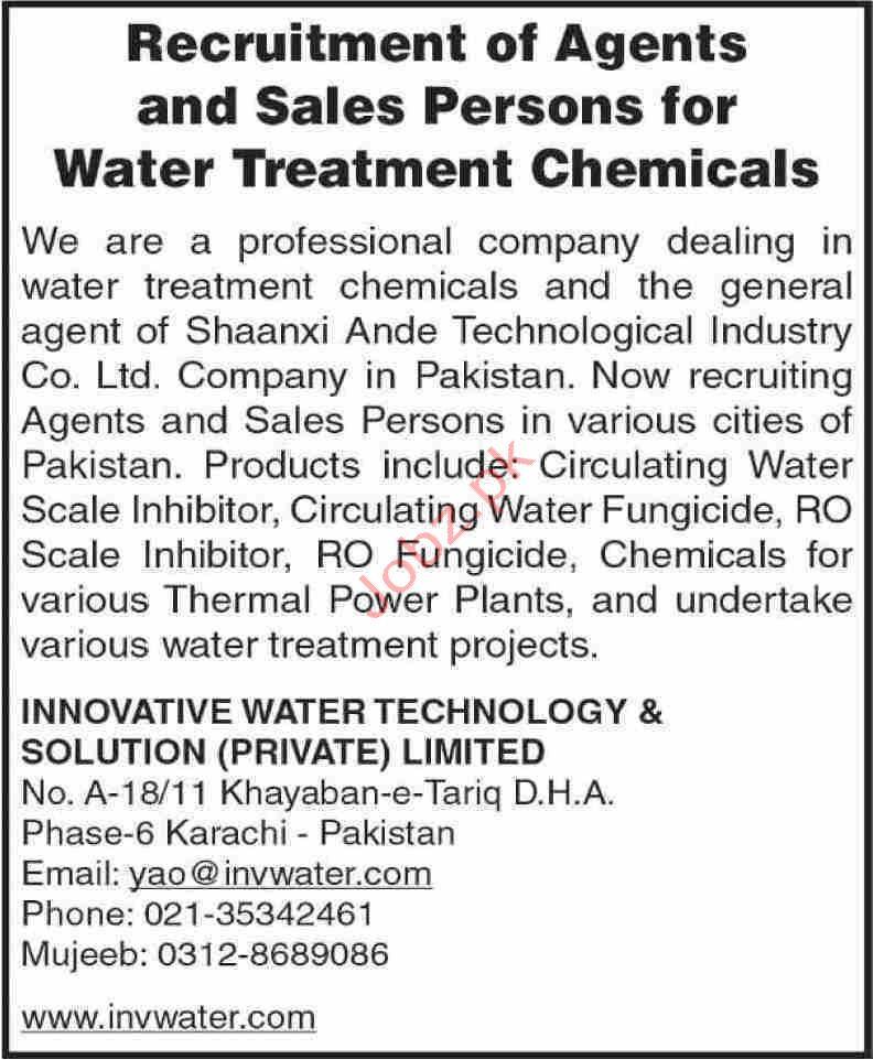 Innovative Water Technology & Solution (Pvt) Ltd Karachi Job