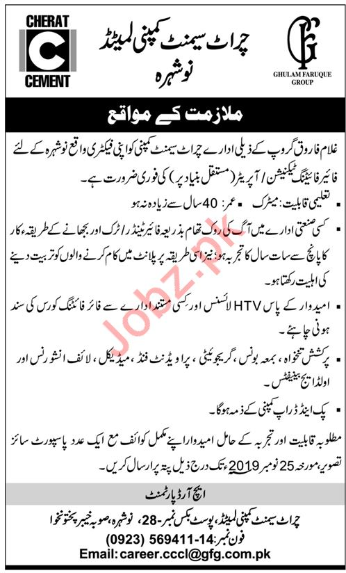 Cherat Cement Company Limited Jobs 2019 in Nowshera