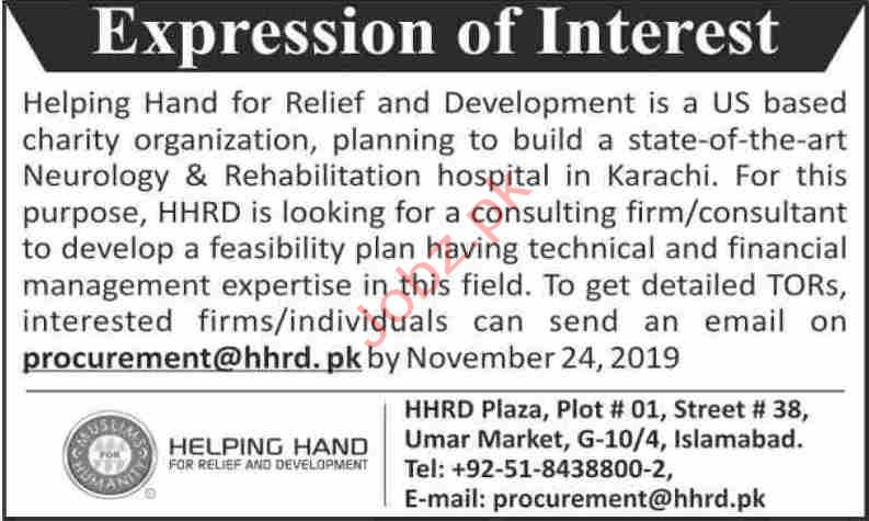 Helping Hand For Relief And Development HHRD Karachi Jobs