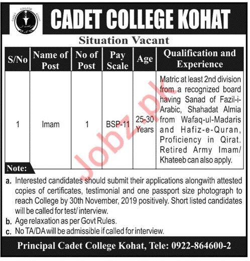 Pakistan Army Cadet College Job For Imam in Kohat KPK