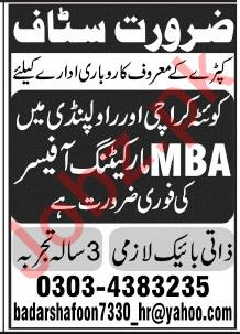 Marketiong Officer Jobs in Private Company
