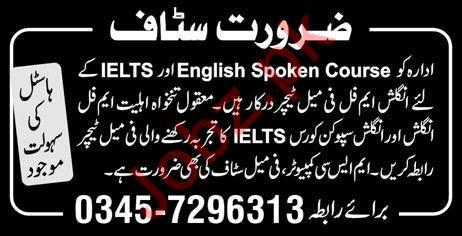 Spoken English Teacher & IELTS Teacher Jobs in Lahore