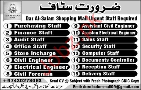 Dar Al Salam Shopping Mall Jobs For Islamabad