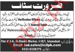 Verification Officer Job in Islamabad