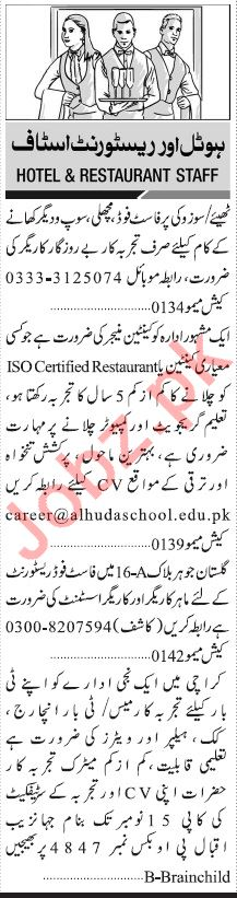 Jang Sunday Classified Ads 10th Nov 2019 for Hotel Staff