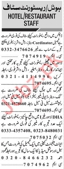 Jang Sunday Classified Ads 10th Nov 2019 Restaurant Staff