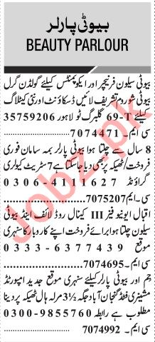 Jang Sunday Classified Ads 10th Nov 2019 for Beauty Parlour