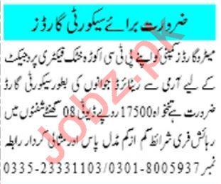 Mashriq Sunday Classified Ads 10th Nov 2019 Security Staff