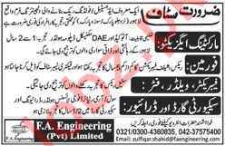 FA Engineering Pvt Ltd Jobs 2019 in Lahore