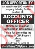 Accounts Officer Job in Lahore