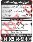 Cosmetics Company Jobs 2019 in Lahore