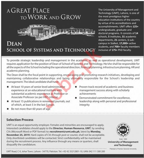 University of Management and Technology UMT Job For Dean