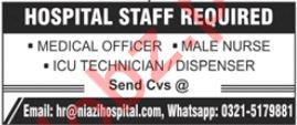 Hospital Staff Jobs 2019 For Lahore