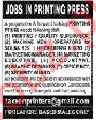 Printing Press Jobs 2019 in Lahore