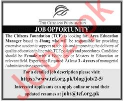 The Citizens Foundation TCF NGO Job In Jhang