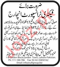 Sufi Group Job For Factory Transport Incharge in Lahore