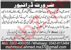 Car Driver Job in Lahore