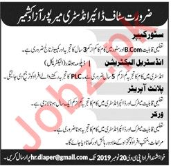 Diaper Industry Jobs 2019 in Lahore