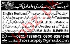 Publishing Company Jobs For Authors in Lahore
