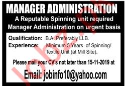 Manager Administration Job 2019 in Lahore