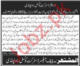 District Council Office Jobs For Loaders in Rawalpindi