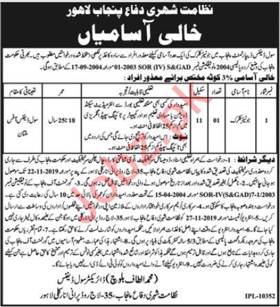 Civil Defence Department Job For Junior Clerk in Lahore