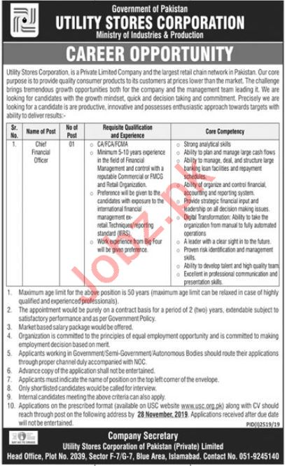 Utility Stores Corporation of Pakistan Job 2019 in Islamabad