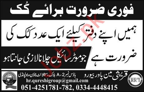 Qureshi Manpower Bureau Job For Cook in Rawalpindi