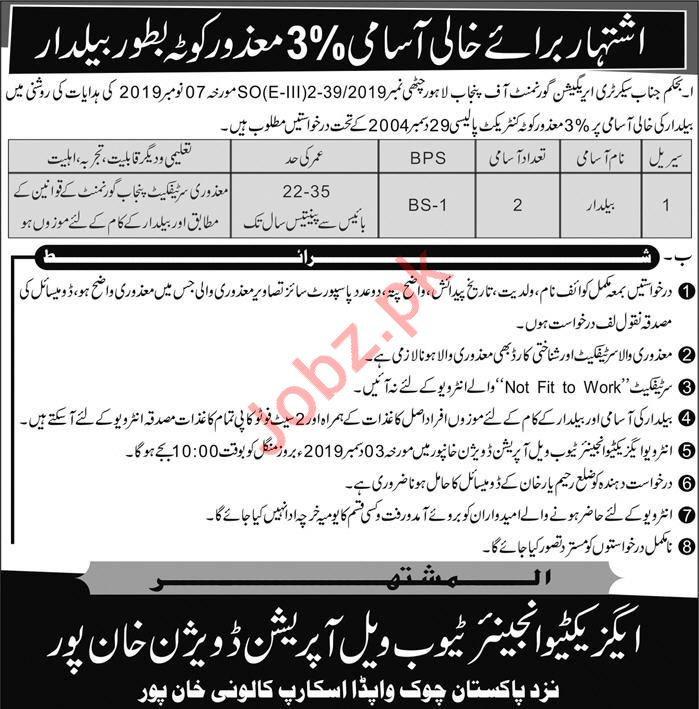 Irrigation Department Jobs For Disabled Persons in Khanpur
