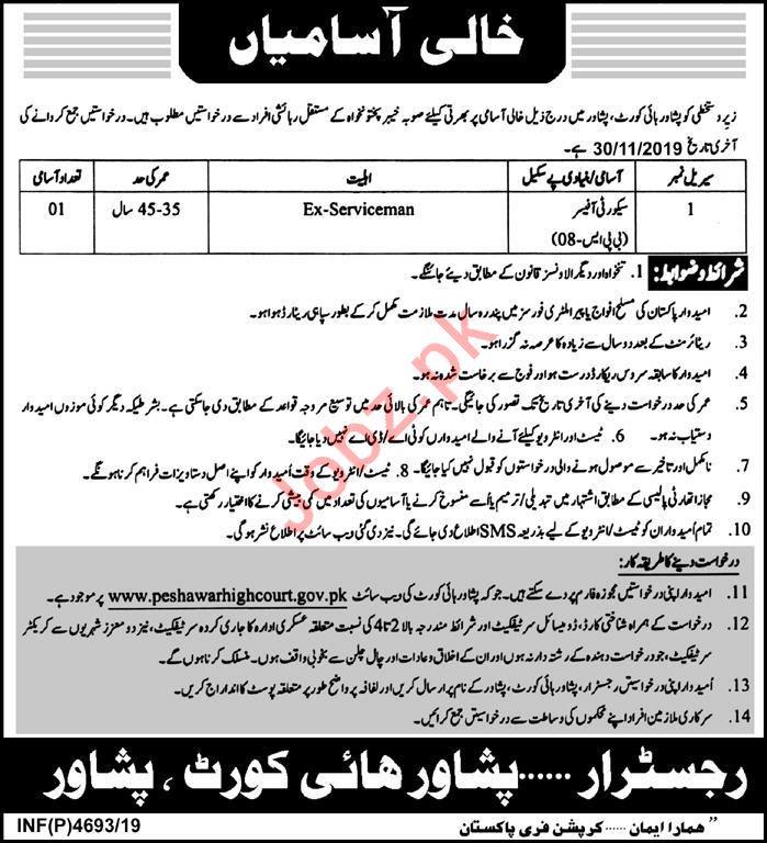 Peshawar High Court Job For Security Officer