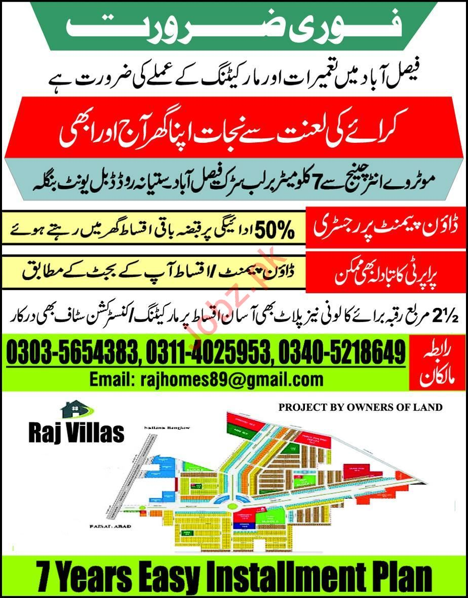 Construction & Marketing Staff Jobs 2019 in Faisalabad
