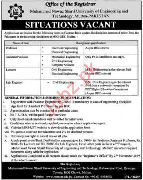 MNS University of Engineering & Technology Multan Jobs 2019