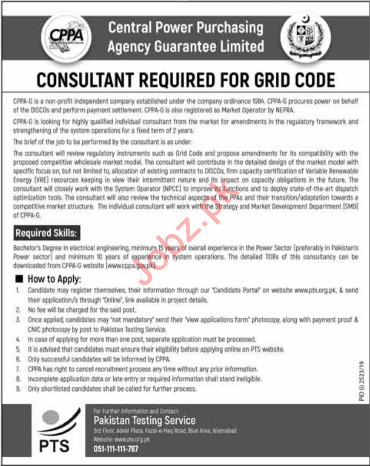 CPPA Islamabad Jobs 2019 for Consultant Grid Code