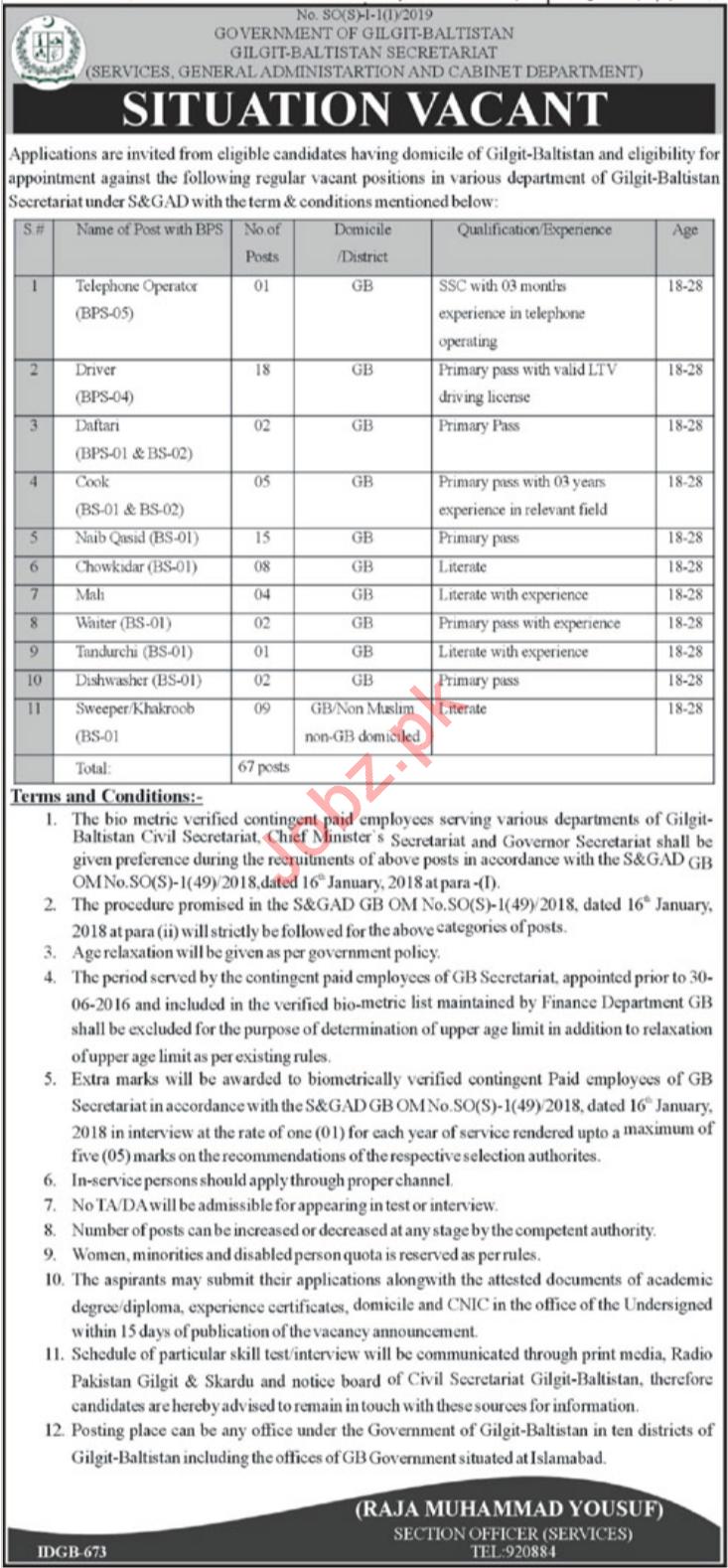 Gilgit Baltistan Secretariat Jobs for Drivers & Naib Qasid