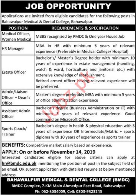 Bahawalpur Medical & Dental College BMDC Jobs 2019