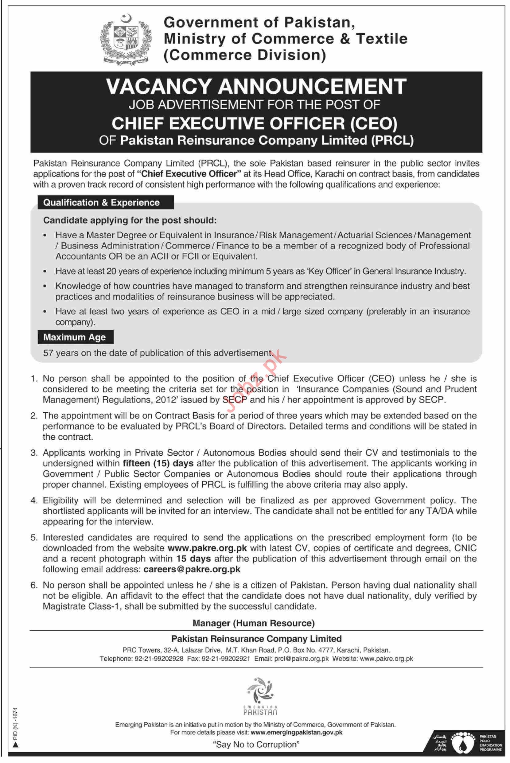 Pakistan Reinsurance Company Limited PRCL Karachi Jobs 2019