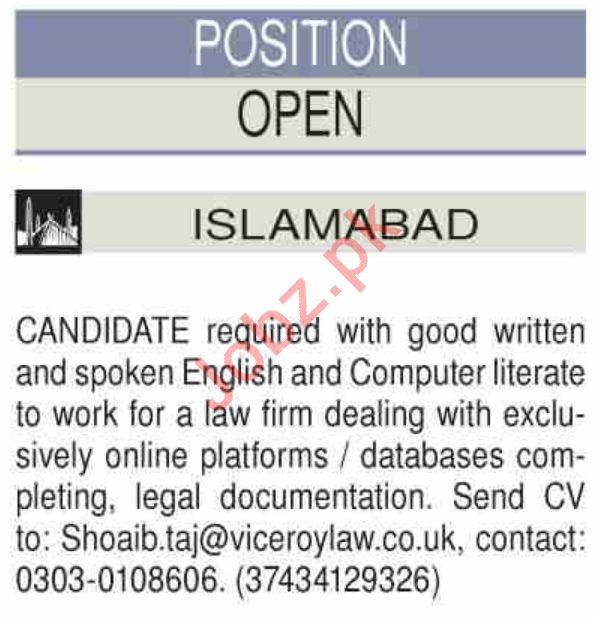 Stenographer & Data Entry Operator Jobs in Islamabad