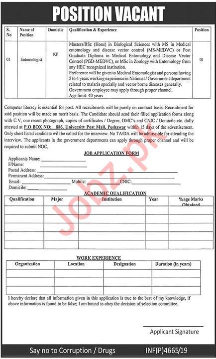 PO Box No 886 Peshawar Entomologist Job 2019