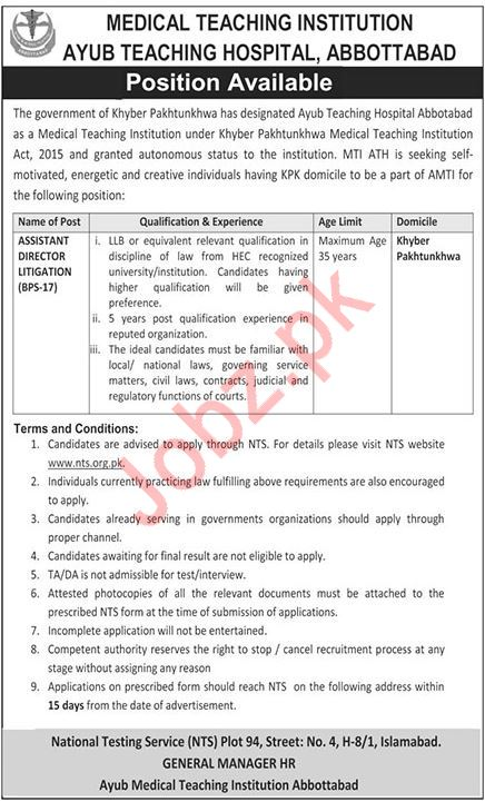 Ayub Teaching Hospital MTI Abbottabad Jobs 2019