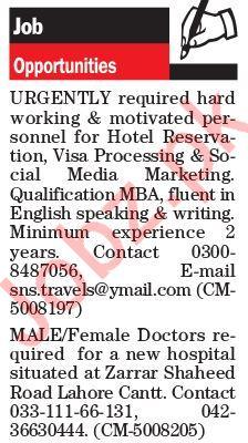 Hotel Reservation Visa Processor Doctor Jobs in Lahore