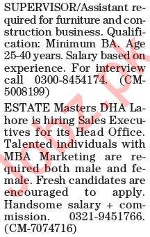 Supervisor Estate Master Sales Executive Jobs in Lahore