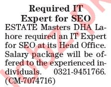 IT Expert Job in Lahore